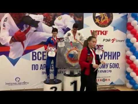 Embedded thumbnail for Вердиев Надир призер Всероссийского турнира по армейскому рукопашному бою